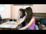 «Вот так проходят у нас пары))» под музыку Кристина Арбакайте - Свет моей любви. Picrolla