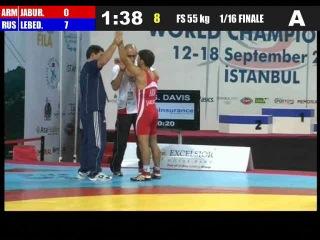 2011WC 55kg JABURYAN Mihran (ARM) vs LEBEDEV Victor (RUS)
