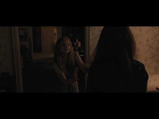 Телекинез (2013) русский трейлер