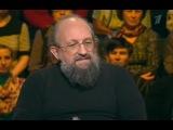 Кто хочет стать миллионером? (24.12.2011) Анатолий Вассерман
